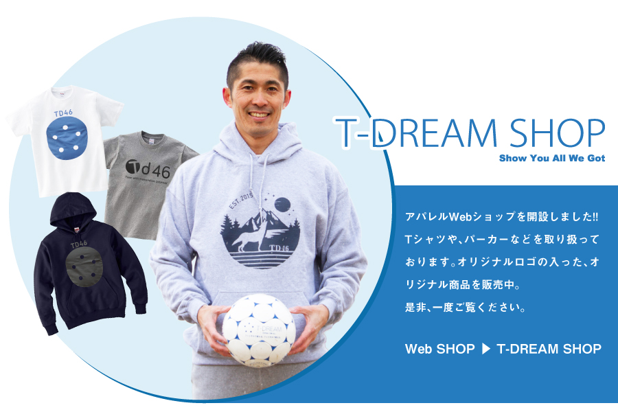 T-DREAM SHOP